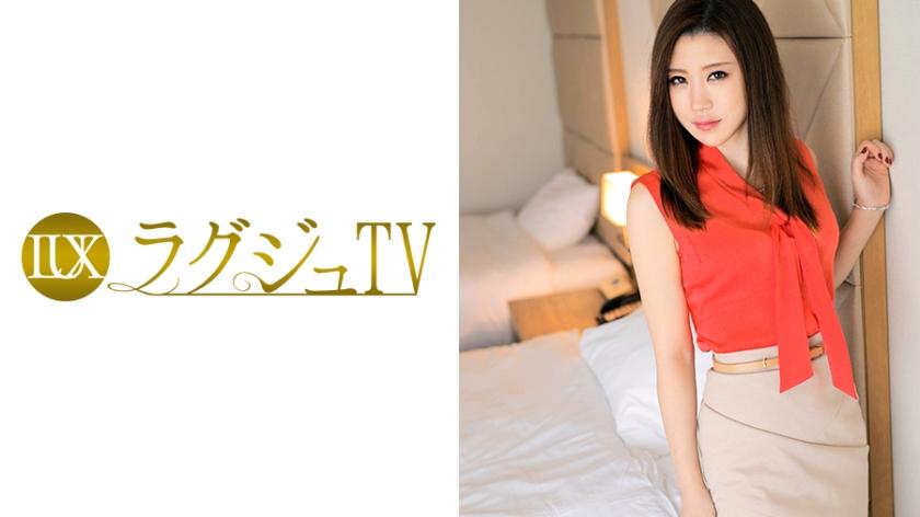 ラグジュTV 453