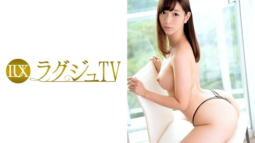 ラグジュTV 459