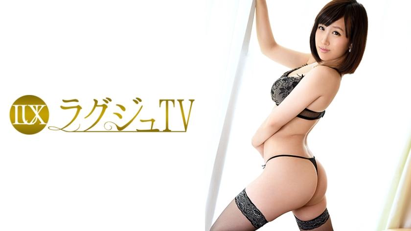 ラグジュTV 470