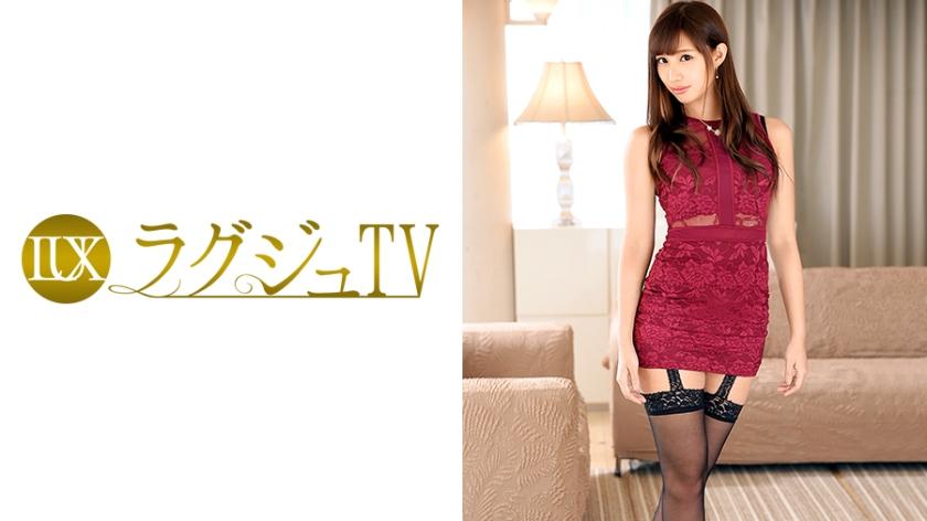 ラグジュTV 473 二宮梓 259LUXU-483