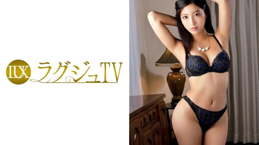 ラグジュTV 482