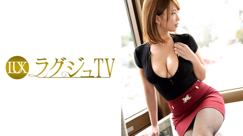 ラグジュTV 501 宮沢笑美 259LUXU-505