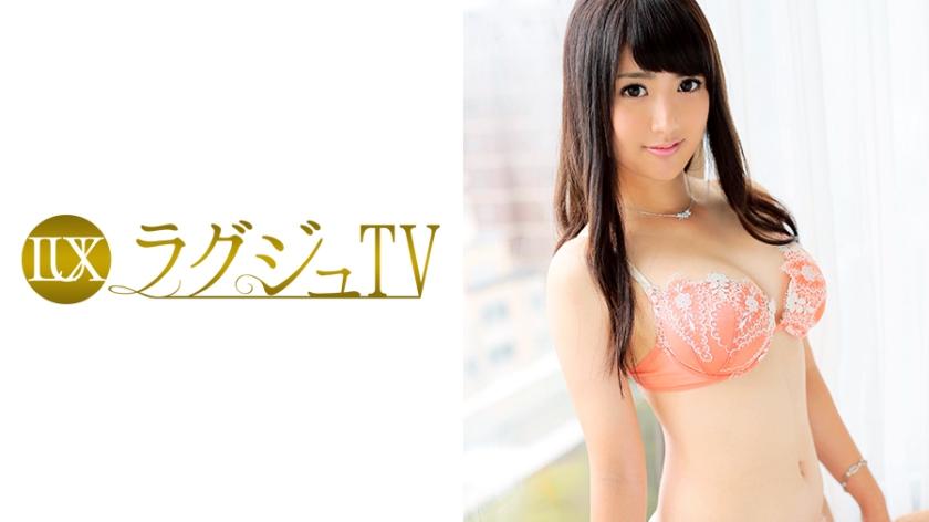 ラグジュTV 499