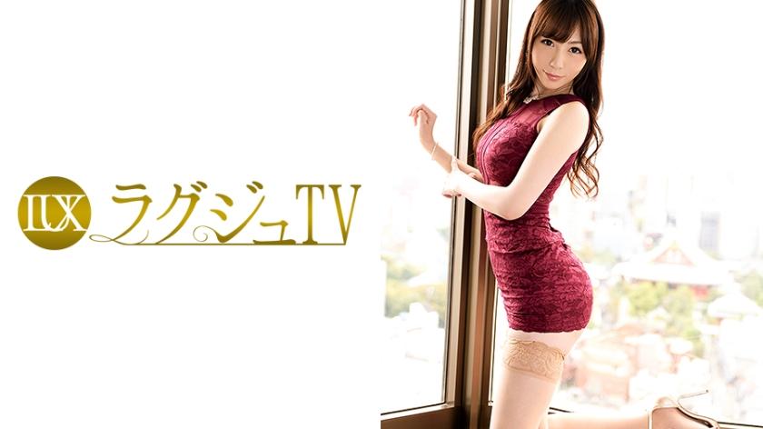 ラグジュTV 494 高橋由美 259LUXU-514