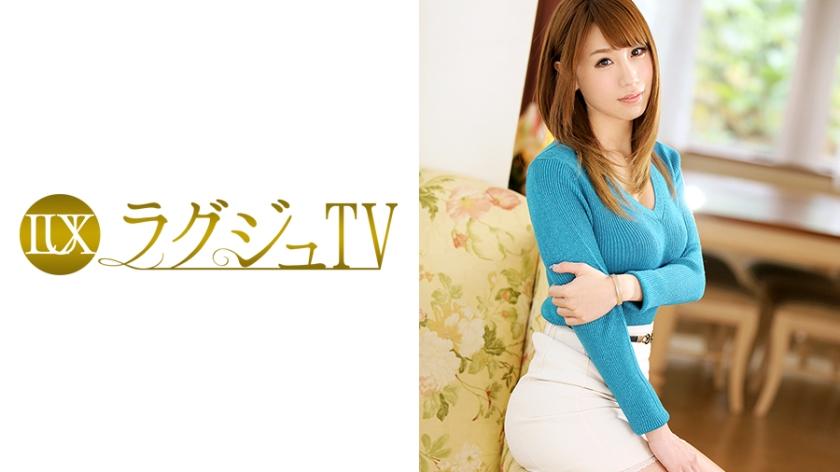 ラグジュTV 514 かすみ 259LUXU-531