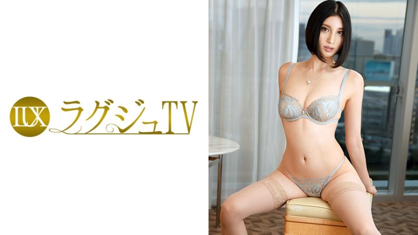 ラグジュTV 536 高坂麗子 259LUXU-538