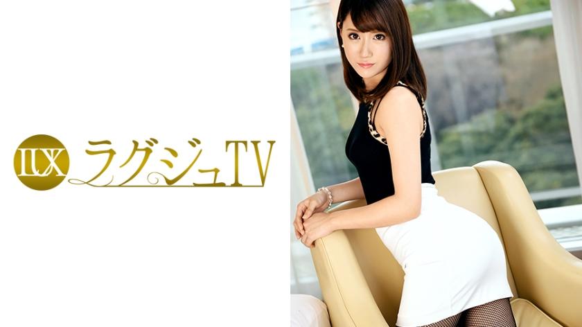 ラグジュTV 544 吉川りな 259LUXU-557
