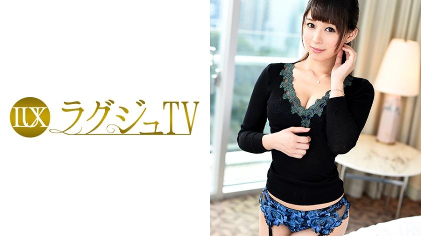 ラグジュTV 559 佐藤麻里子 259LUXU-560