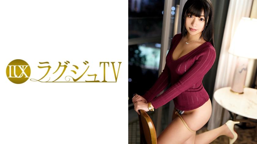ラグジュTV 548 大崎美優 259LUXU-562