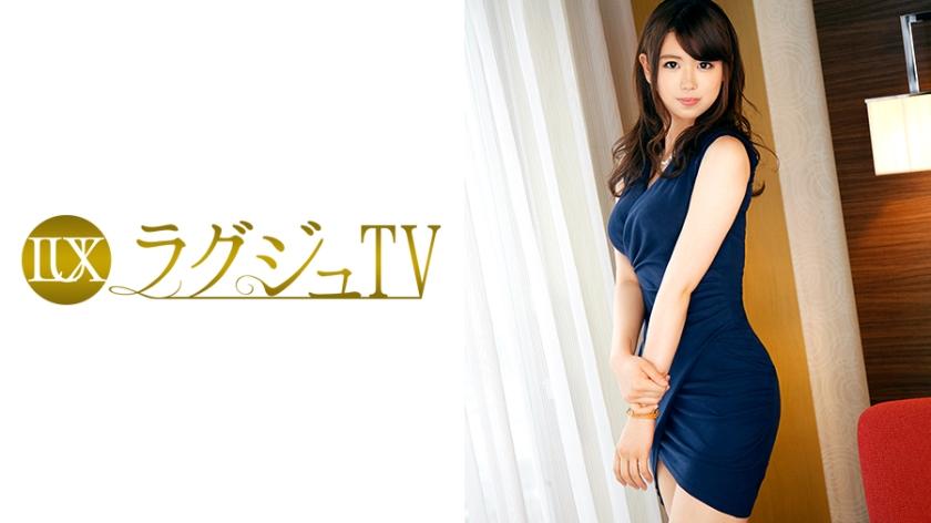 ラグジュTV 564 宮村菜々子 259LUXU-571
