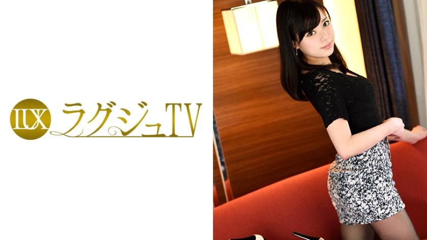 ラグジュTV 568
