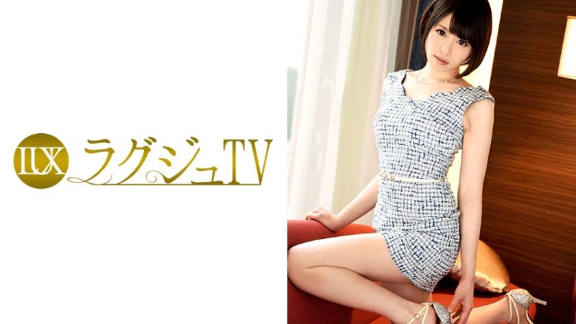 ラグジュTV 567