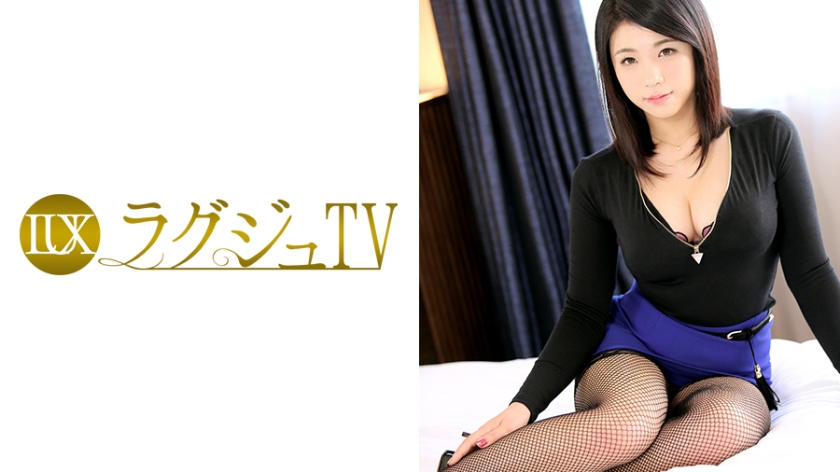 ラグジュTV 574