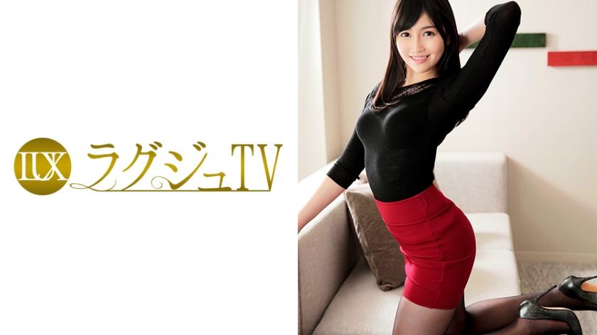 ラグジュTV 566 坂井麻里佳 259LUXU-585