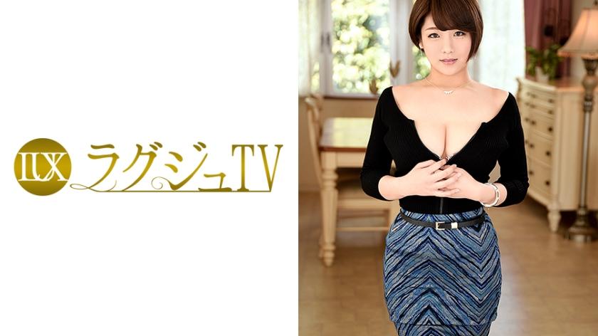ラグジュTV 604 沢井美久 28歳 水泳講師 259LUXU-591