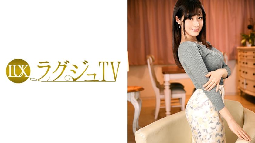 ラグジュTV 584