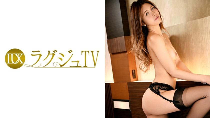 ラグジュTV 588 坂上理央奈 259LUXU-609