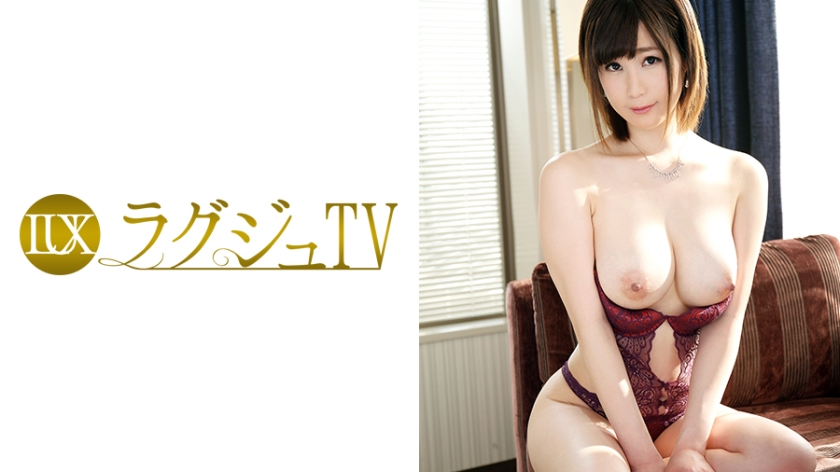 ラグジュTV 598 めぐみ 259LUXU-613