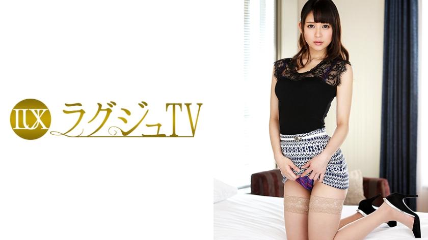 ラグジュTV 594 佐藤麻里子