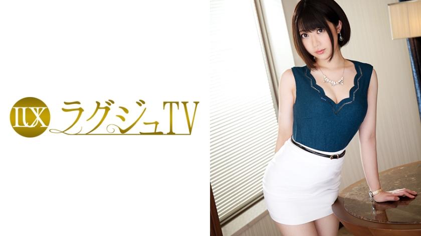 ラグジュTV 595 堀内佳苗  259LUXU-617