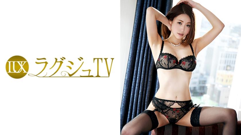 ラグジュTV 603 矢野仁美 31歳 元看護師 259LUXU-619