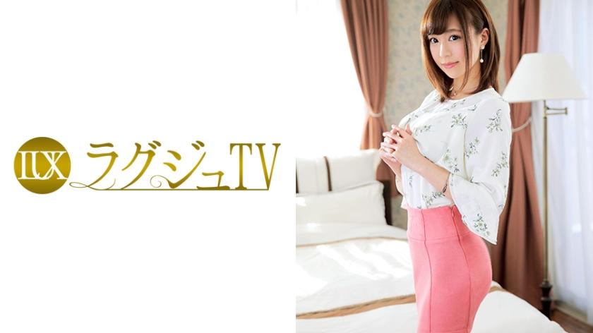 ラグジュTV 621 加藤美咲 259LUXU-626