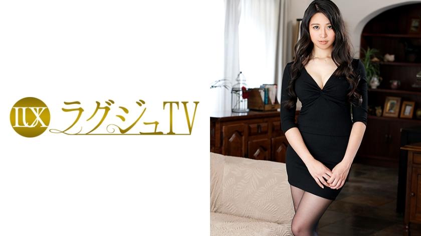 ラグジュTV 634 今井ゆい 26歳 英会話の先生 259LUXU-627
