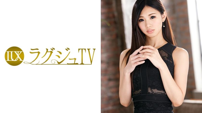 ラグジュTV681中西麗美26歳モデル259LUXU-636
