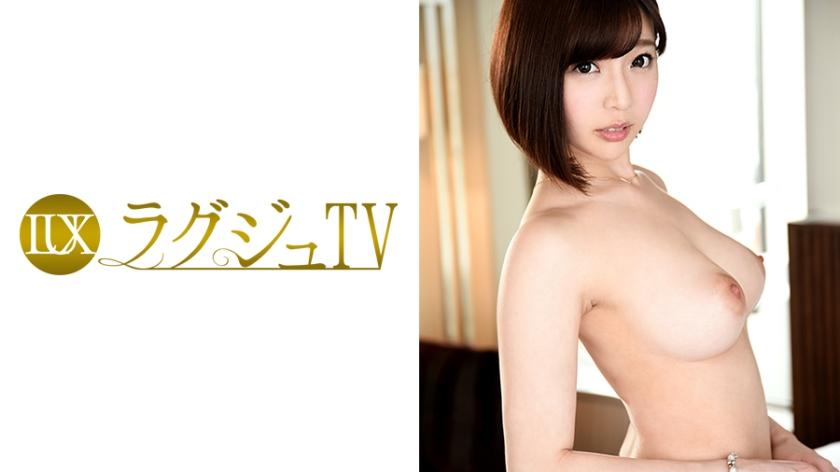 ラグジュTV 640 望月紗季 259LUXU-651