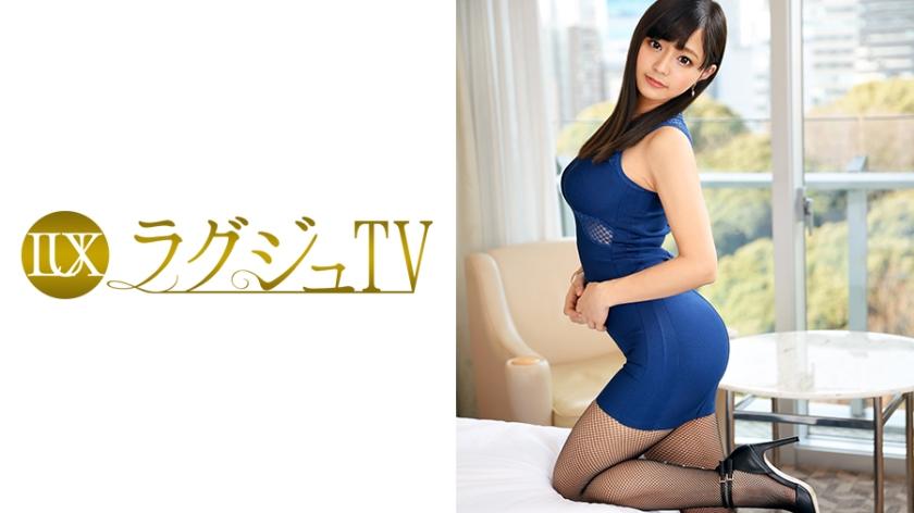 ラグジュTV644川奈みのり23歳スタイリスト259LUXU-658