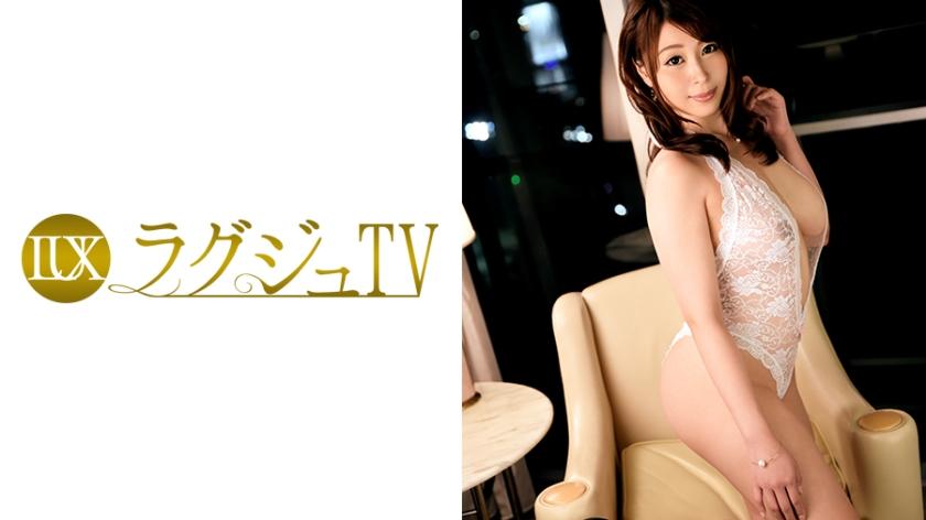 ラグジュTV 653 三田百合子 30歳 教師 259LUXU-665