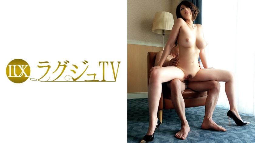 ラグジュTV 654 白川耀子 259LUXU-666