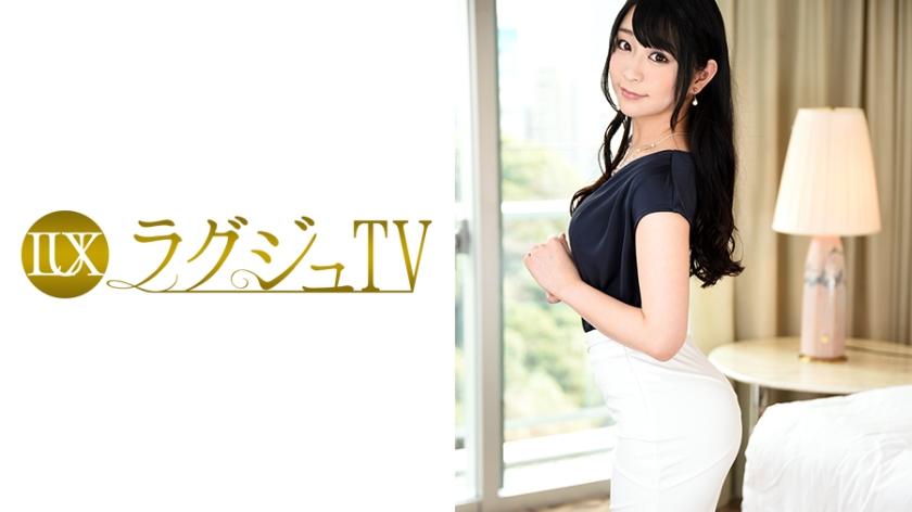 ラグジュTV 638 ゆい 259LUXU-670