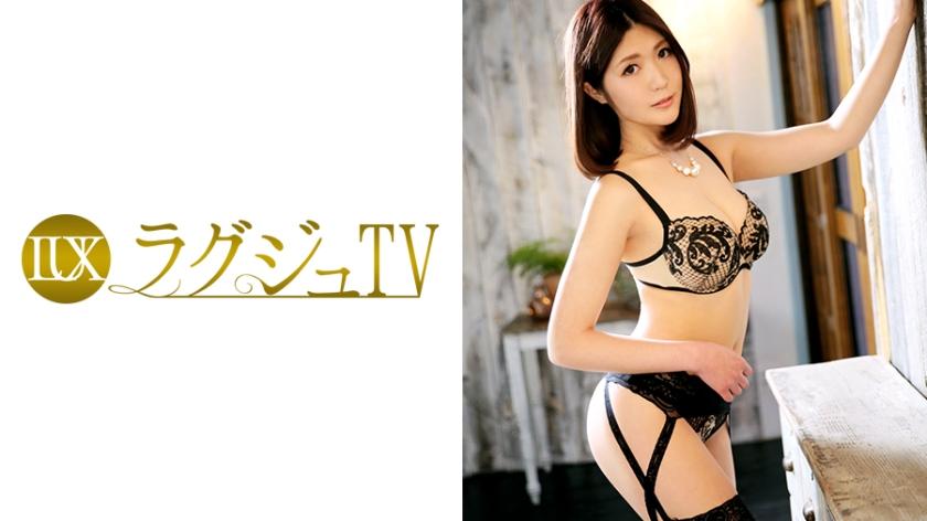 ラグジュTV 659