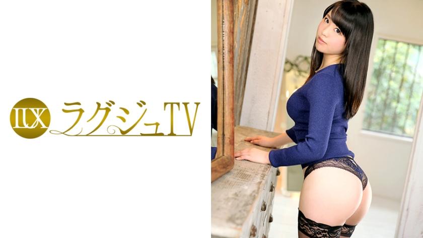 ラグジュTV 660