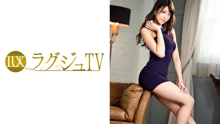 ラグジュTV 676 川瀬明日香 28歳 下着メーカー広報部 259LUXU-682