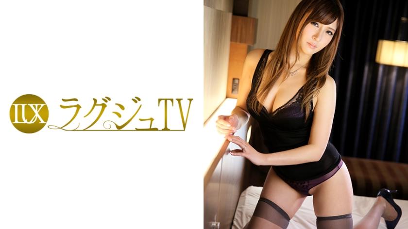 ラグジュTV 687