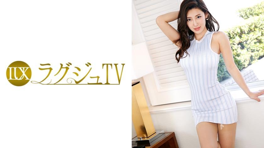 ラグジュTV685古川蘭259LUXU-694