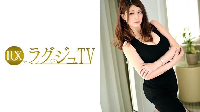 ラグジュTV 677 市川悠子 259LUXU-698