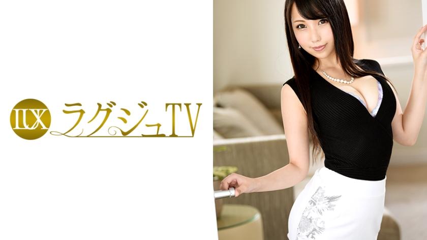 ラグジュTV675玉城莉空28歳音楽教師259LUXU-701