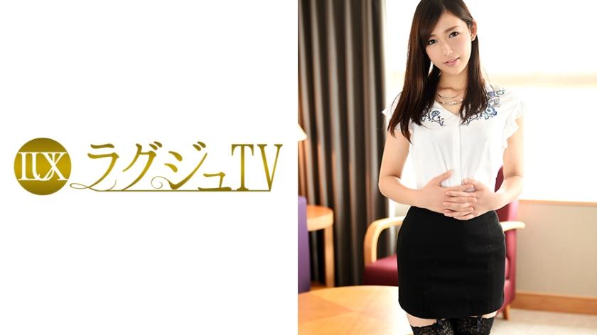 ラグジュTV 689