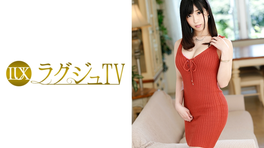 ラグジュTV 708 佐倉陽菜 26歳 図書館勤務 259LUXU-712
