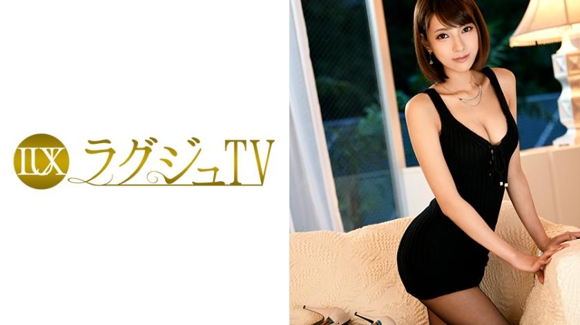 ラグジュTV692佐々木遥21歳モデル259LUXU-714
