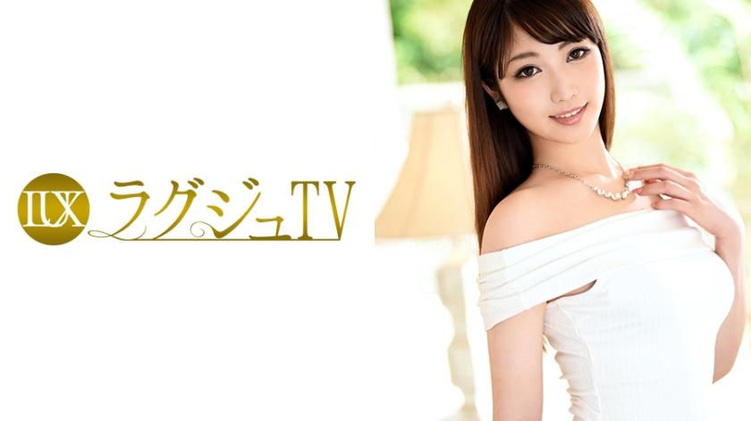 ラグジュTV 714 夢乃美奈 25歳 テレビ局の受付嬢 259LUXU-716