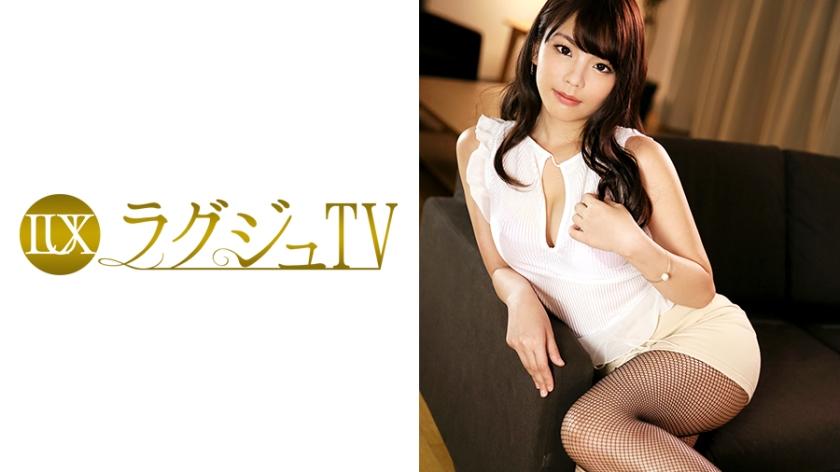 ラグジュTV 716 春日乃々香 26歳 百貨店勤務 259LUXU-718