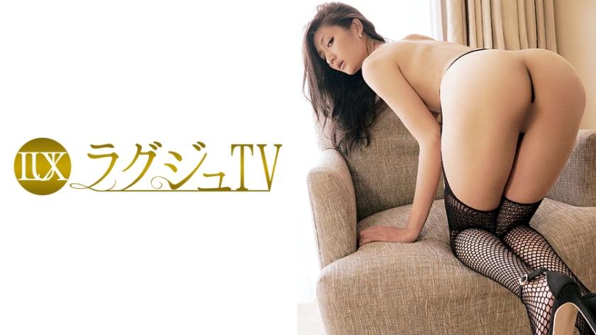 ラグジュTV 732
