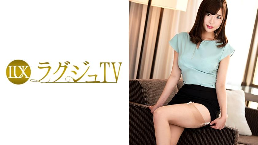 ラグジュTV 705 涼宮遙香(佐々波綾) 25歳 空港内勤務 259LUXU-748