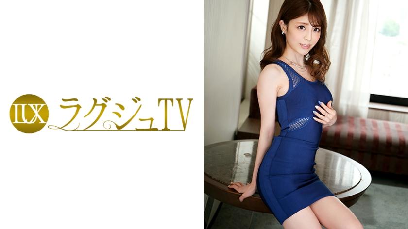 ラグジュTV 758 春野咲 36歳 ペットショップ経営 259LUXU-753