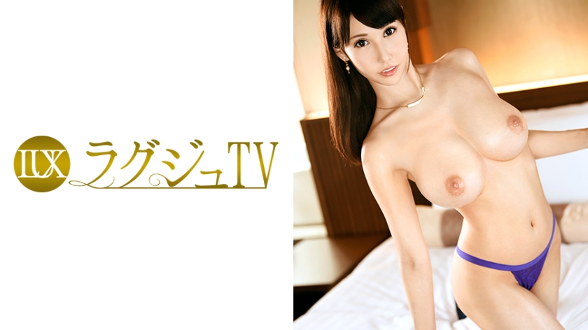 ラグジュTV 760 高津久実 26歳 化粧品会社勤務 259LUXU-759
