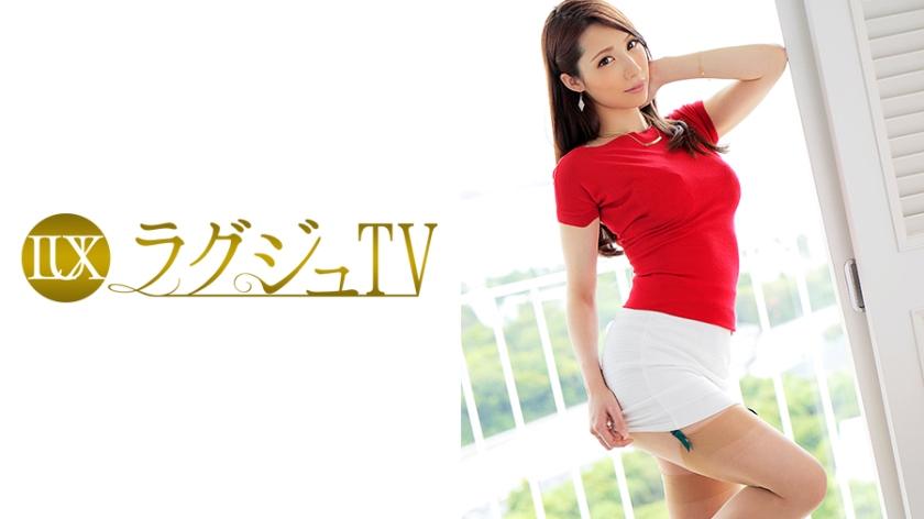 ラグジュTV 748 早川美緒 259LUXU-761